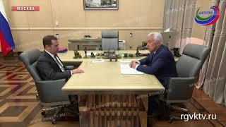 Дмитрий Медведев поздравил Владимира Васильева с избранием на пост Главы Дагестана