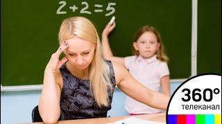 За что на самом деле увольняют учителей по статье «аморальное поведение»