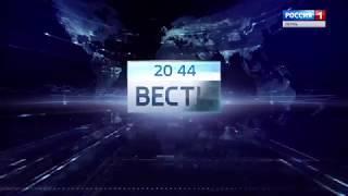 """Анонс выпуска """"Вести Пермь"""" 20:44"""