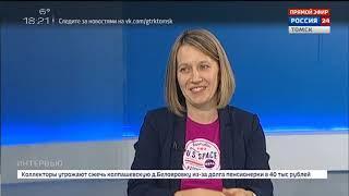 Интервью. Ирина Поправко