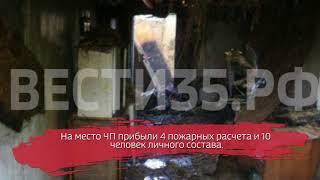Здание шиномонтажа сгорело в Бабаево