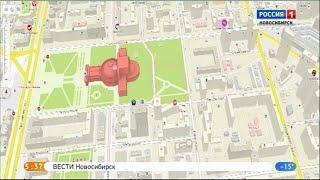Известный картографический сервис прорисовал здания в 3D