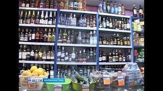 Алкоголь по ночам:  торговым точкам Калининграда выдвинут ультиматум