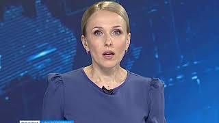 Вести Красноярск 18 июня 2018