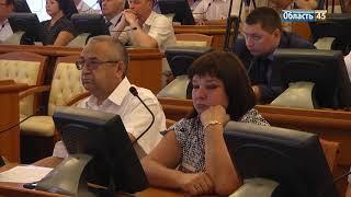 «Это что-то невообразимое»: чиновники Курганской области порадовались за сборную России
