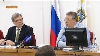 Ставропольский край и ФАС подписали соглашение о развитии конкуренции