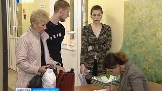 Калининградские школьники напишут пробный ЕГЭ