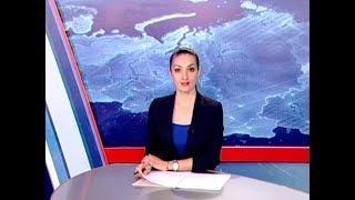 Вести Адыгея - 30.07.2018