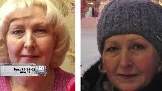 По факту исчезновения Анны Пономаренко следователи возбудили уголовное дело