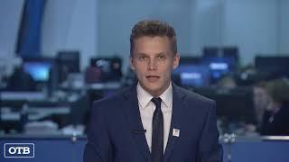 Свердловский кабмин принял новую программу по управлению госфинансами
