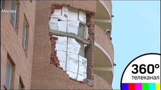 В столичных Кузьминках обрушилась облицовка стены многоэтажного дома