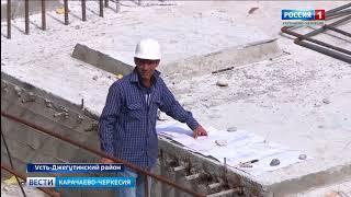 В Карачаево-Черкесии активными темпами ведется строительство Усть-Джегутинской малой ГЭС