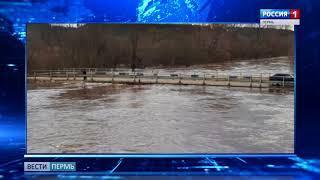 В Кунгурском районе подтопило два автомобильных моста