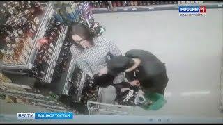 Уфимская парочка попала на видео при краже бутылки дорогого вина