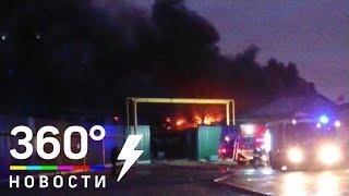 Видео пожара в Новой Москве