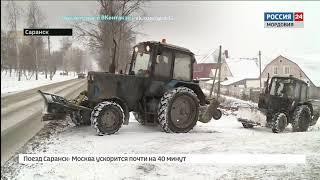 Из за снегопадов коммунальные службы Мордовии работают в усиленном режиме