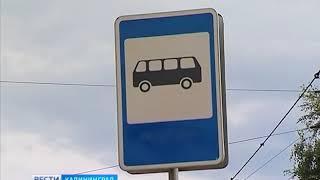 Калининградцы теряют сознание в душных автобусах