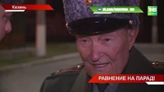 На Парад Памяти в сопровождении кадетов отправился Герой Советского Союза Борис Кузнецов | ТНВ