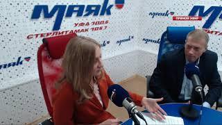 Уфимский берег - 03.10.18 Развитие в сфере предоставления социальных услуг населению
