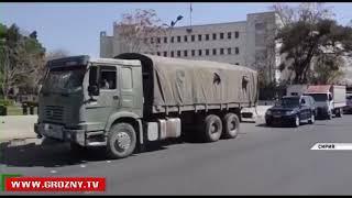 Фонд Кадырова продолжает свою гуманитарную миссию в Сирии