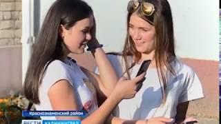 У жителей посёлка Весново появились интернет и мобильная связь