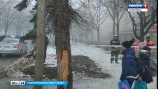 В Ставрополе оцепили офисное здание
