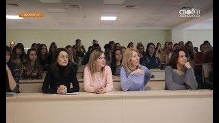 Повысить квалификацию ставропольских маркетологов приехал ведущий профессор Болгарии
