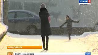 В Новосибирске подвели итоги голосования в рамках проекта «Комфортная городская среда»