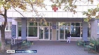Возбуждено уголовное дело по факту гибели 2-летней девочки в череповецкой клинике