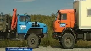 Вести-Хабаровск. Газпром огневые работы