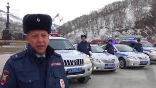 «Георгиевская ленточка» | Новости сегодня | Происшествия | Масс Медиа