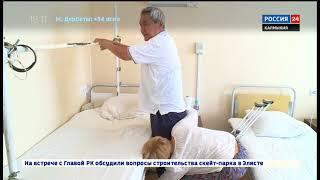 В Калмыкии врачи провели высокотехнологическую операцию