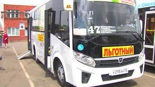 В Омске ждут новые автобусы