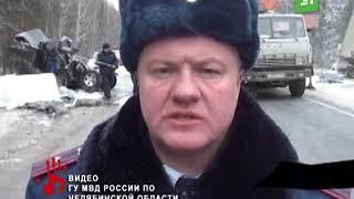 Водителя фуры, который устроил смертельное ДТП на трассе Челябинск — Екатеринбург, арестовали