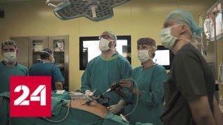 В России придумали способ быстрой диагностики онкологии - Россия 24