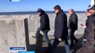 Вдоль старого променада в Светлогорске установят берегозащитные укрепления