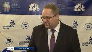 В Вологде подвели итоги регионального чемпионата «Молодые профессионалы»
