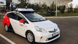 Беспилотное такси — это безопасно? Дискуссия на RTVI