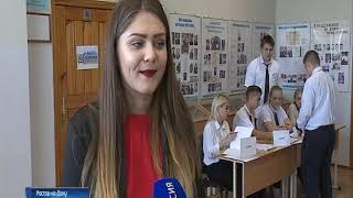 В Ростове прошли выборы в районные советы молодежи