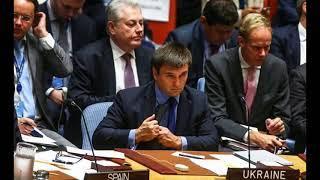 Новости Украины Киев заставит Москву расплатиться за Крым и Донбасс