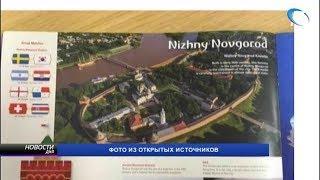 На буклете Чемпионата мира по футболу перепутали Нижний Новгород с Великим