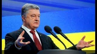 Морская ПРОВОКАЦИЯ Украины: Порошенко хочет СОРВАТЬ встречу Путина с Трампом!
