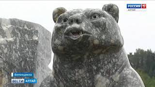 «Смесь поп-арта, лубка и современного искусства»: искусствоведы оценили медведяВойчишина