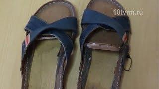 В мордовской колонии изъяли обувь с тайником