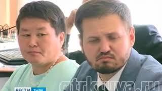 Вести Тыва 24 07 2018