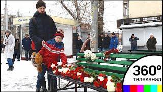 Траур, опознание погибших и помощь горожан: что происходит в Кемерове после пожара