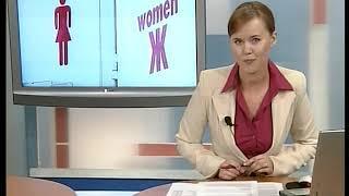 Новости 2010 04 08