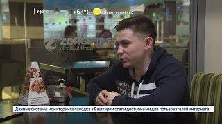 Если честно - Рустам Набиев