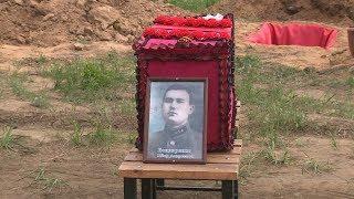 Останки красноармейца Петра Бондаренко, прошедшего концлагеря в Германии, перезахоронили на родине