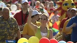 Карнавал, парашютисты и старинные забавы: Рыбинск отметил День города
